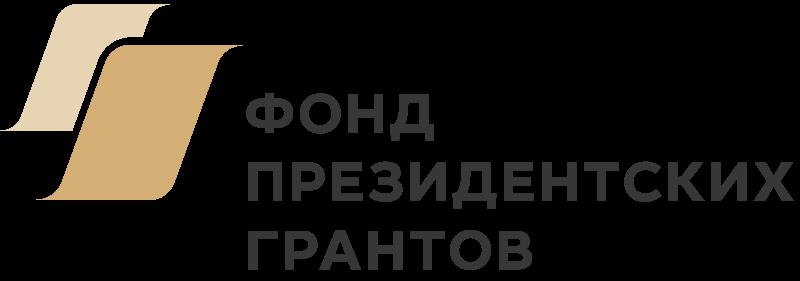 Логотип ФПГ