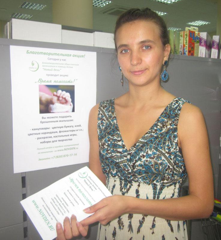 В Туле открылся новый благотворительный сезон - Фото 1
