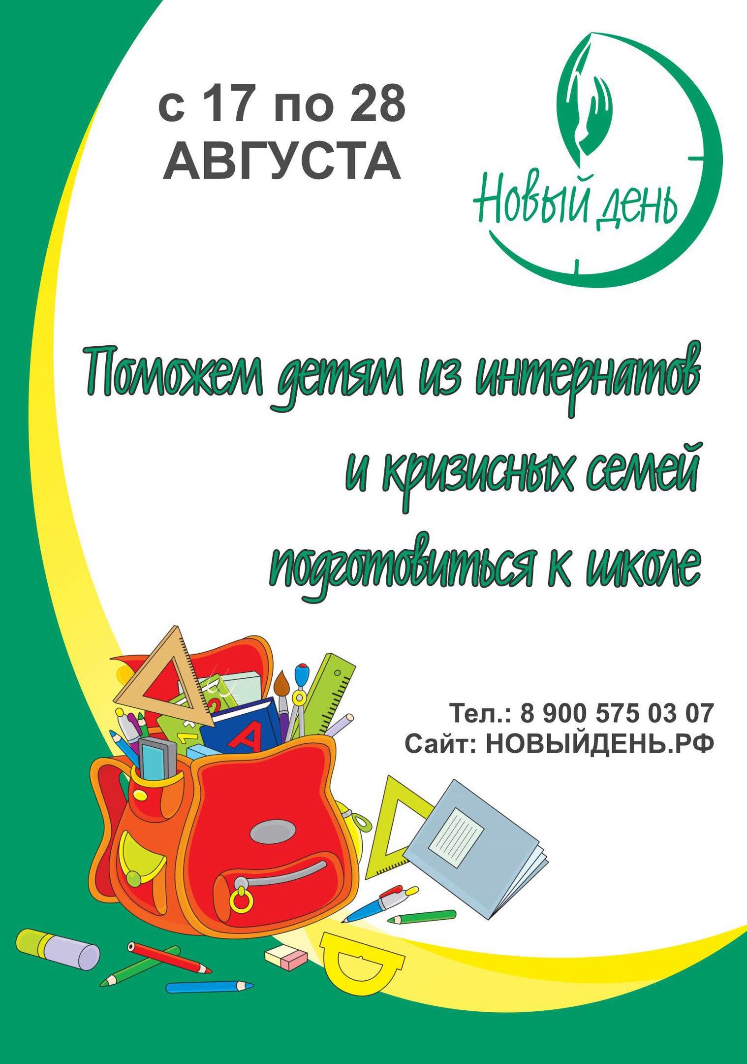 2F_vBsGAIR8