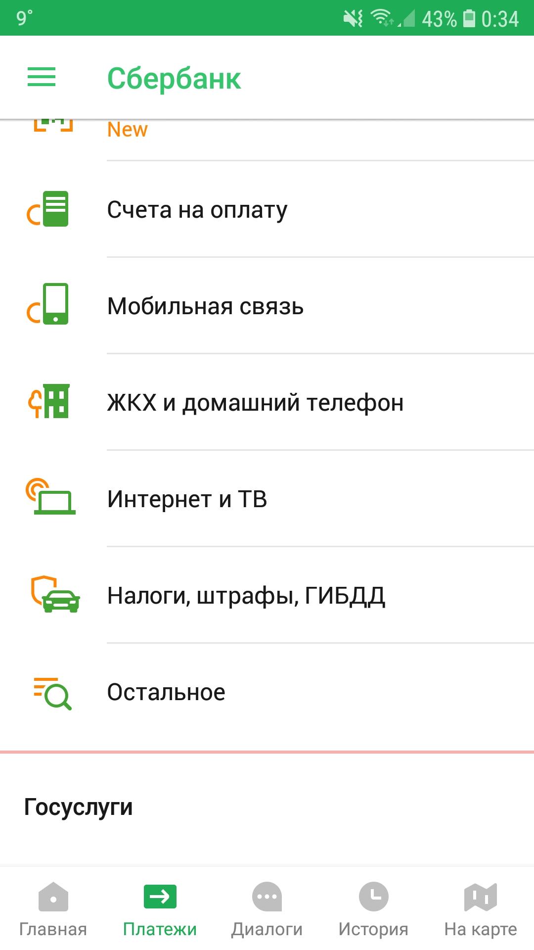 Screenshot_20181015-003438